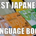 Best Book to Start Learning Japanese