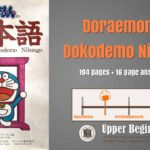 Doraemon Dokodemo Nihongo Japanese Textbook Review