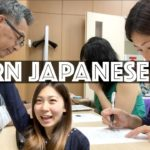 Free Japanese Language Classes + Learning Japanese Advice – internationallyME | 日本語教室・国際交流