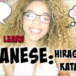 ☆How To Learn JAPANESE Hiragana & Katakana 〜(◕ω◕)/♥