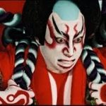 Instants'Japan 02: Spectacle Kabuki (歌舞伎)