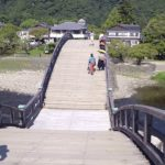 Iwakuni Japan – Famous Wooden Bridge – Kintaikyo – Yamaguchi Prefecture Sightseeing