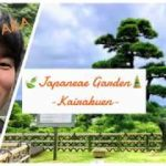 "JAPANESE STYLE GARDEN- one of the TOP 3 gardens ""KAIRAKUEN"" in Ibaraki pref."