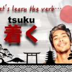 JAPANESE Verb TSUKU #33 – Learning with Marcello Master Piggy