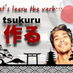 JAPANESE Verb TSUKURU #34 – Learning with Marcello Master Piggy