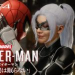 Japanese Dub Spider Man PS4 The Heist DLC Anime Movie All Cutscenes