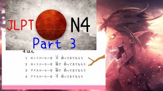 Japanese JLPT N4 Listening, Answers, Script | Part 3 📓