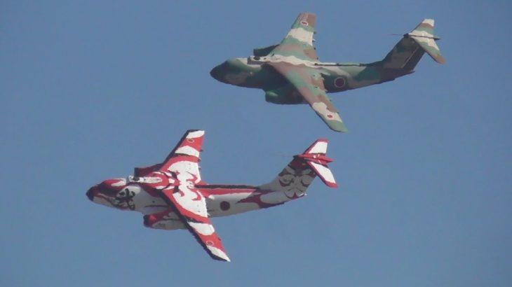 "Japanese ""Kabuki"" C-1 Cargo Aircraft 歌舞伎C-1 Demo Flight 航空自衛隊 Japan Air Self-Defense Force"