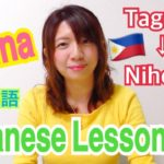【Japanese Lady】Teaching Japanese lesson. Filipino to Nihongo. Vol.1