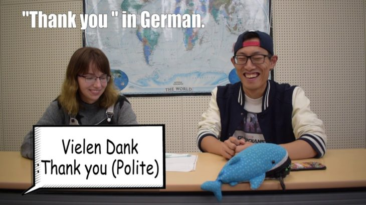 Japanese learn German from Germany