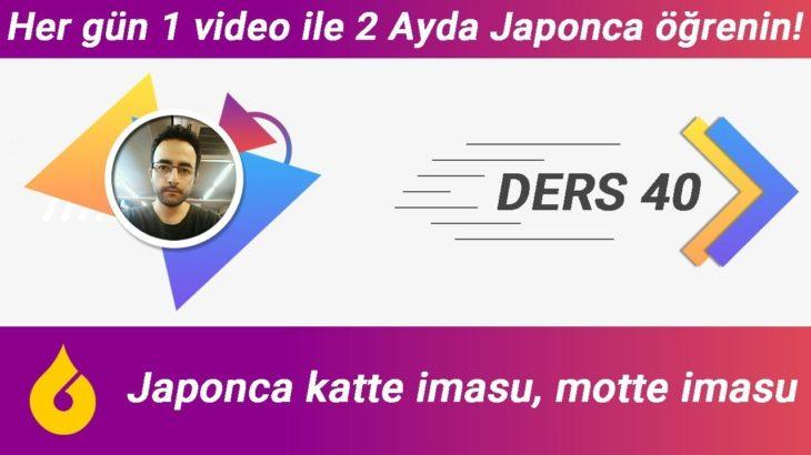 🇯🇵 Japonca Dersi 40/60: Japonca katte imasu, motte imasu