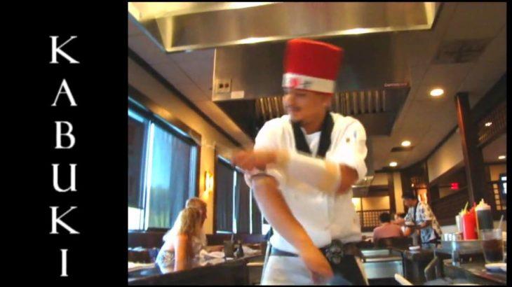 Kabuki Japanese Steak House.wmv