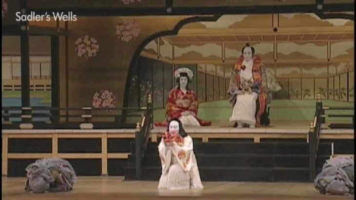 Kabuki featuring Ebizo Ichikawa XI