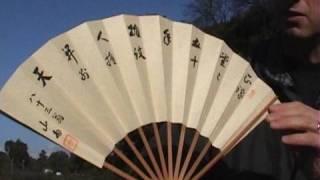 Large Japan Kabuki Theatre Fan – Nihon Buyo Dance Sensu