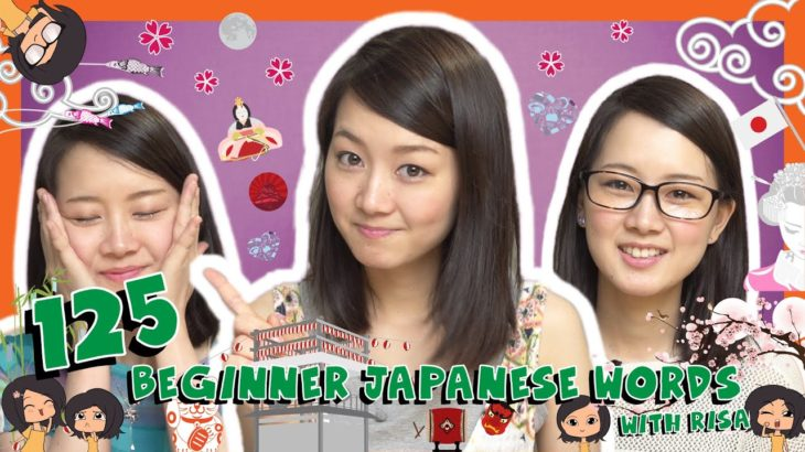 Learn 125 Beginner Japanese Words with Risa! Learn Japanese Vocabulary