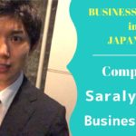 Learn Business words in Japanese☆ How to say Salaryman/Company in Japanese?