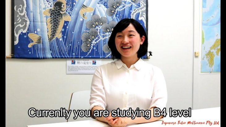 Learn Japanese Melbourne – Japanese Tutor Melbourne Pty Ltd