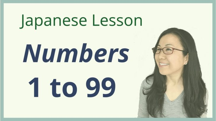 Learn Japanese Numbers 1 to 99 – Is 90 Kyuu juu OR Ku juu?