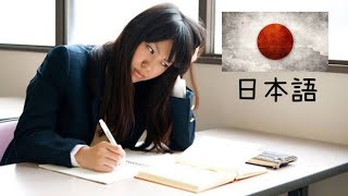 Learn Japanese | Quick Quiz | JLPT N5 🇯🇵