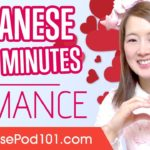 Learn Japanese in 27 Minutes – ALL Phrases You Need to Find Love
