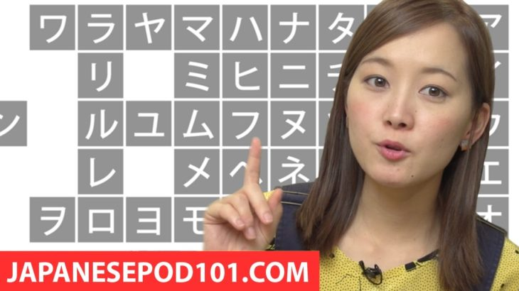 Learn Katakana Fast! ⚡ Perfectly Write and Read ALL Japanese Characters