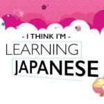 Learning Japanese – Katakana Lesson 1