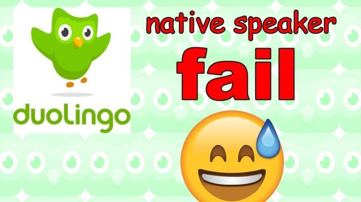 Native Japanese speaker tries the duolingo Japanese placement test [Native speaker tries #1]