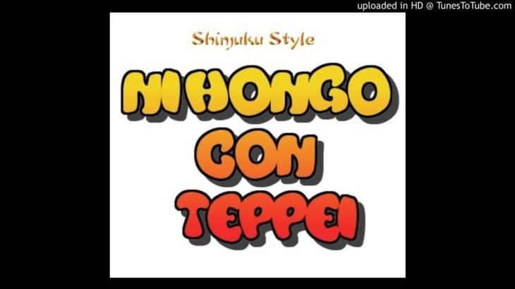 Nihongo con Teppei#5(Learn Japanese with me)