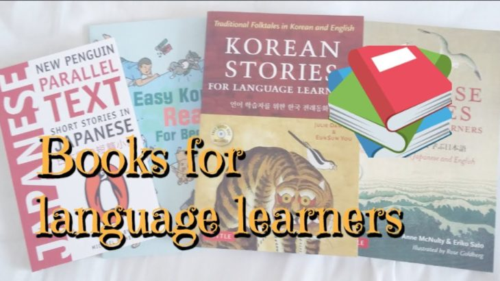 Reading books for language learners (Japanese and Korean)