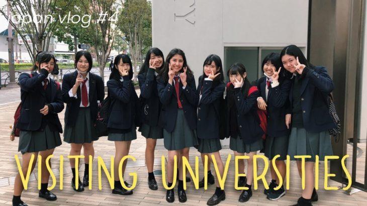 School trip to Japanese Universities in Saitama and Tokyo // japan vlog #4