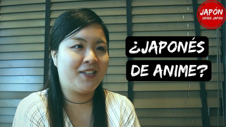 ¿Se puede APRENDER japonés del ANIME? | ft. LaEsponesa