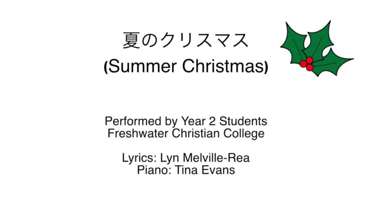 Summer Christmas Song for Japanese Learners  (夏のクリスマス)
