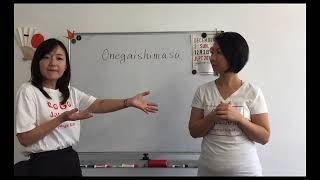 "Survival Japanese Lesson 3 – How to use ""please"" onegaishimasu"