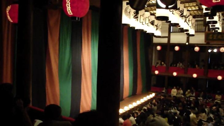 The Interior of Japan's Oldest Kabuki Theatre (1836) During Intermission, April 2010