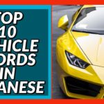Top 10 Vehicle Words in Japanese! Beginner Conversation Series