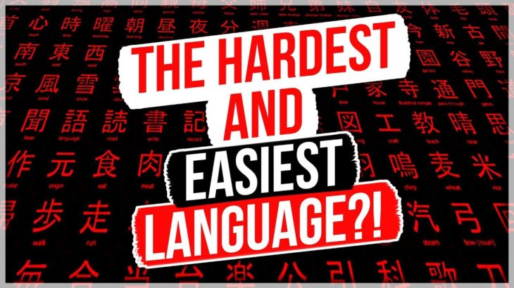Why Japanese Is Both the Hardest and Easiest Language to Learn