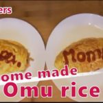 "#5 ""Omurice オムライス""short ver. ~ Learn Japanese Language by cooking ~beginner"