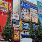 Anime Street Tokyo Japan, Akihabara Suehirocho famous electronics, Gaming, Anime area, Cafes & Maids