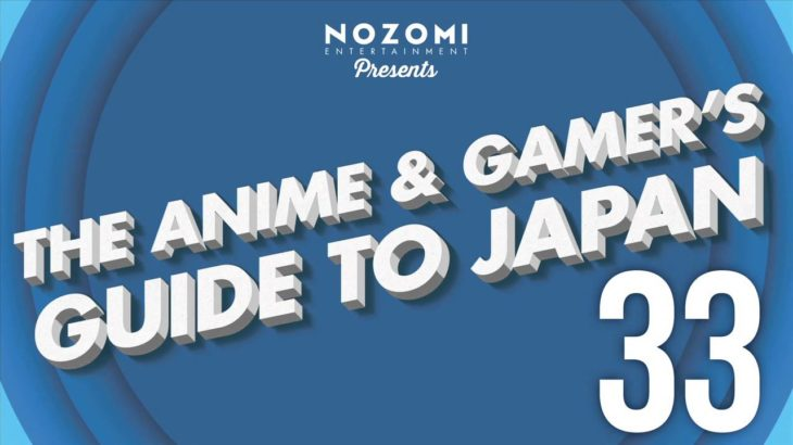 Anime and Gamer's Guide to Japan Episode 33: Where to find the anime!