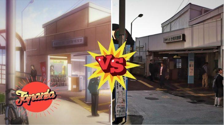 Animés vs Réalité au Japon !