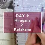 DAY 1: Study Japanese With Me – Hiragana and Katakana