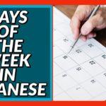 Days of the Week in Japanese! Beginner Conversation Series