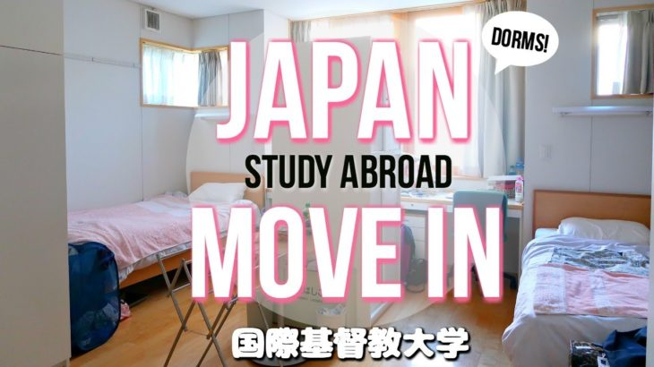 ICU College Move-In Japanese University + Dorm Tour! ♡ UCEAP Study Abroad