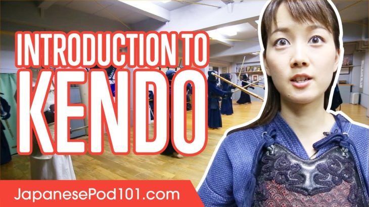 Introduction to Kendo – Japanese Sports