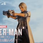 Japanese Dub Spider-Man PS4 Silver Lining DLC Anime Movie All Cutscenes