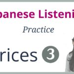 Japanese Listening Practice – Prices up to ¥9999