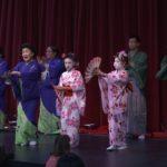 Kabuki Academy