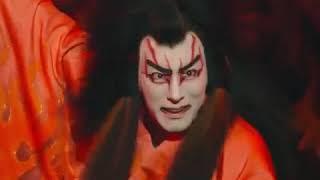 Kabuki sample