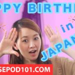 Learn How to Say Happy Birthday In Japanese 🎉 Birthday Song