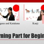 Learn JLPT with Attain Online Japanese!